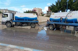 سحب تجمعات مياه الأمطار بمطروح.. وشبكة الصرف الصحي لم تتأثر