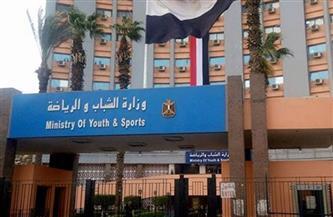 وزارة الشباب تطلق منافسات دوري مراكز الشباب للصم بمطروح الإثنين المقبل