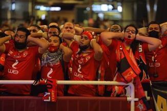 جماهير الأهلي تجري مسحة كورونا قبل مواجهة الدحيل القطري في الدوحة