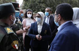 وزيرة الصحة تتفقد مركز طبي النزهة الجديدة تمهيدًا لبدء توزيع لقاح كورونا |صور