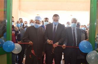 افتتاح المكتبة المركزية بجامعة سوهاج الجديدة | صور