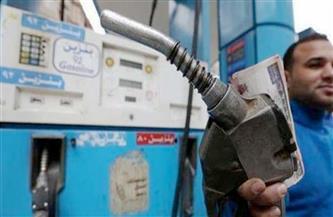 كيف ستحقق مصر الاكتفاء الذاتي من المواد البترولية في 2023؟ | فيديو