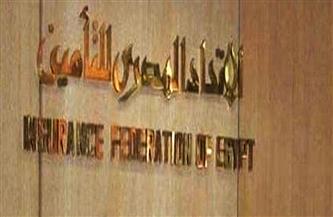 """""""المصري للتأمين"""" يحدد طرق تسعير منتجات التأمين متناهي الصغر"""