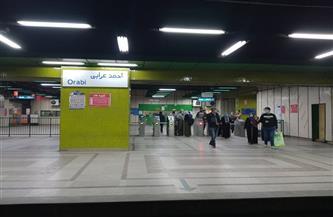 شركة المترو تواصل تطبيق قرار الحكومة بإلزام المواطنين بارتداء الكمامة| صور