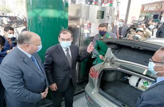 """افتتاح محطة وقود """"الإستاد"""" المتكاملة لتموين السيارات بالغاز الطبيعي والبنزين والكهرباء"""