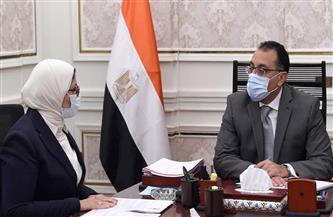 خلال لقائه وزيرة الصحة.. رئيس الوزراء يستعرض تقريرين بشأن مستشفيي زفتى والحسينية