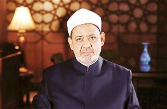 الإمام الأكبر يعزي الدكتور نصر فريد واصل في وفاة زوجته
