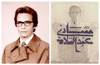 صانع المومياء وعبقري الصورة.. أهازيج شادي عبد السلام | صور