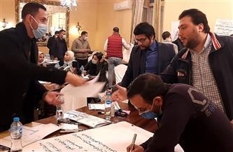 «اشتغل فني» تختتم تدريب 27 من مسئولي الموارد البشرية بالقطاع الخاص بالإسكندرية| صور