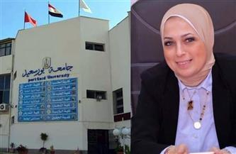 سامية المصيلحى أمينًا عامًا لجامعة بورسعيد| صور