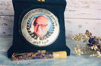 غلق باب التقديم لجائزة خيري شلبي.. اليوم