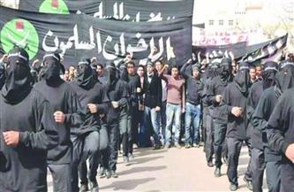 """مركز أبحاث بالنمسا: جماعة الإخوان الإرهابية تسعى لخلق """"مجتمعات موازية"""" لمنع اندماج المسلمين"""
