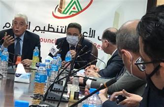 """""""الأعلى لتنظيم الإعلام"""" يعقد ندوة بعنوان """"سيناء الحاضر وتحديات المستقبل"""""""