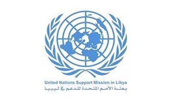 البعثة الأممية في ليبيا تعلن اختصاصات المجلس الرئاسي وحكومة الوحدة الوطنية