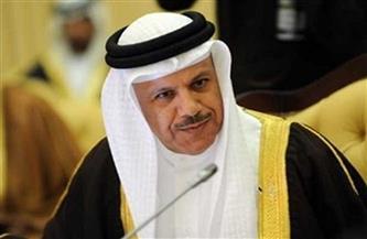 البحرين تؤكد عدم التزام قطر بما جاء باتفاقية «العلا» للمصالحة العربية