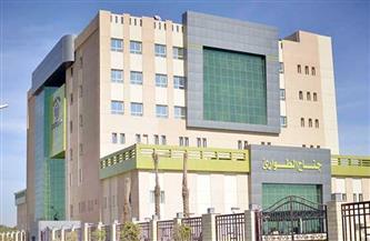مستشفى إسنا التخصصي بالأقصر تجري عمليات متنوعة ونادرة بنجاح