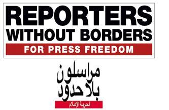 """تمويل قطري جديد لمنظمة """"مراسلون بلاحدود"""" للهجوم على مصر بتقارير مزيفة تخدم تنظيم الإخوان الإرهابي"""