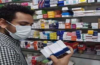 ضبط 35 صيدلية مخالفة وأدوية مخدرة ومهربة في مركز بسيون بالغربية