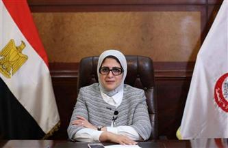"""""""نيابة عن الرئيس"""".. وزيرة الصحة تلقي كلمة مصر باجتماع الاتحاد الإفريقي لمناقشة إستراتيجية توفير لقاح كورونا"""