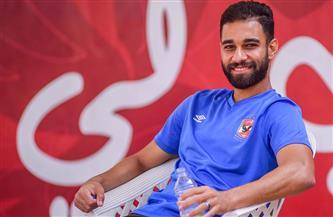 عمرو السولية ينتظم في مران الأهلي الجماعي