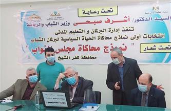 توافد على التصويت الإلكتروني بالمرحلة الثانية لانتخابات برلمان شباب مصر بكفر الشيخ