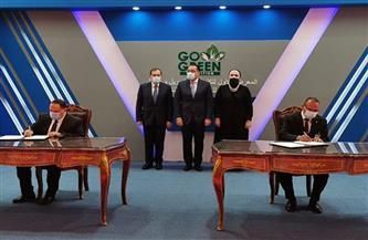 وزارة التجارة توقع مذكرة تفاهم مع «نيسان موتوز» لتعزيز صادرات السيارات المصنعة محليا