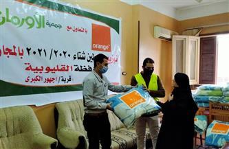 """""""اورنچ  مصر"""" تقوم بتوزيع أغطية الشتاء لحماية الأسر من برودة الطقس"""