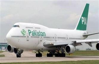 باكستان تقرر السماح لمواطنيها الحاصلين على تأشيرات بريطانيا وجنوب إفريقيا بالسفر إليها