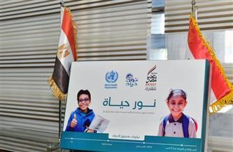 """توزيع أدوات فحص الإبصار على المدارس الابتدائية والمعاهد الأزهرية ضمن مبادرة """"نور حياة"""" بالدقهلية   صور"""