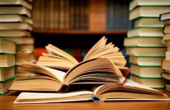2021 بداية مبشرة لمبيعات الكتب عالميًا