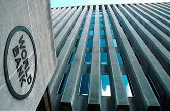 البنك الدولي: مصر تتقدم في مؤشر المعاشات وريادة الأعمال