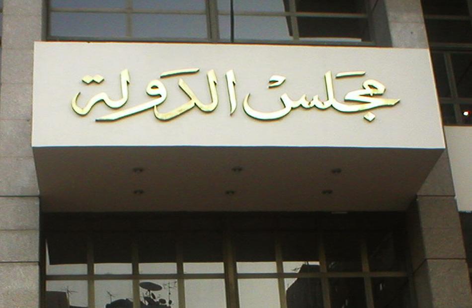 حكم نهائي بإلغاء فصل طالبة وتمكينها من أداء الامتحانات بعد تعرضها لحادث جنسي