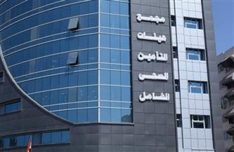 «الرعاية الصحية»: 210 آلاف خدمة طبية لمنتفعي التأمين الصحي الشامل بمستشفى السلام بورسعيد