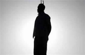 انتحار شخص شنقا داخل منزله بمنشأة ناصر