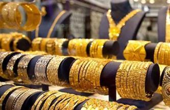 جرام الذهب يتراجع ١٢ جنيهًا في التعاملات المسائية اليوم السبت 9-1-2021