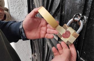 غلق 36 منشأة مخالفة وتشميع 5 مراكز للدروس الخصوصية بالغربية