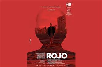 استمرار عرض الفيلم الأرجنتيني Rojo في سينما زاوية
