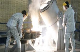 «الدولية للطاقة الذرية» تطالب إيران بإعطاء إجابات بشأن آثار اليورانيوم التي عُثِر عليها