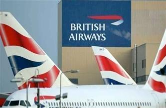 كوريا الجنوبية تمدد حظر الرحلات الجوية القادمة من بريطانيا لمدة أسبوعين