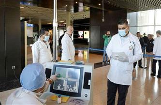 الصحة الأردنية: 15 وفاة و1553 إصابة بفيروس كورونا