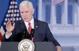 """""""مايك بنس"""".. ظل الرئيس الذي يستعد لخوض السباق الرئاسي في 2024"""