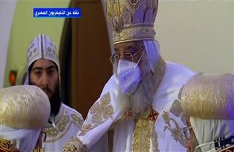 البابا تواضروس الثاني يترأس  قداس عيد الميلاد المجيد بدون حضور شعبي