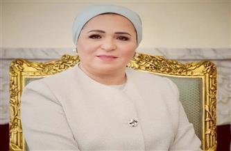 السيدة انتصار السيسي تهنىء الشعب المصري بمناسبة عيد الميلاد المجيد