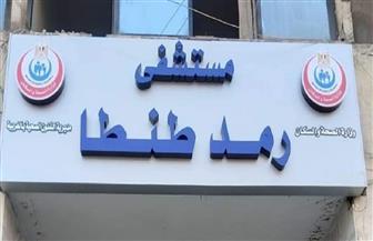 """جهاز لجراحات الشبكية يدخل الخدمة فى """"رمد طنطا"""" بمساهمة مجتمعية  صور"""