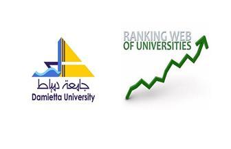 جامعة دمياط تتقدم  157 مركزا في تصنيف GoogleScholar Citations