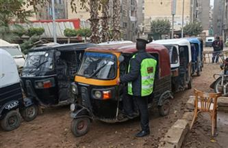 ضبط 17 مركبة توك توك مخالفة في حملة موسعة بمدينة كفرالزيات بالغربية| صور