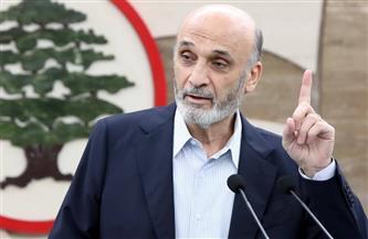 جعجع : الخلاف على تشكيل الحكومة اللبنانية يدور حول صراع المحاصصة الوزارية