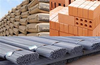 تعرف على أسعار مواد البناء اليوم الخميس 7-1-2021