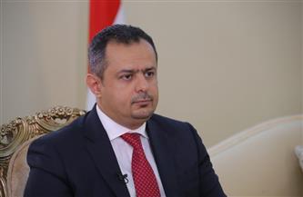 رئيس الوزراء اليمني: جرائم الحوثيين تزيد إصرار شعبنا لاستكمال استعادة الدولة