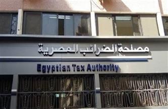 الضرائب: استمرار الندوات لشرح منظومة الإجراءات المميكنة الجديدة